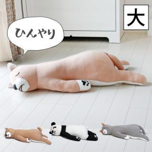 全身まるごと!ひんやり抱き枕  暑いの苦手! 床がひんやり気持ちよくて、離れられない動物たちです。 ...