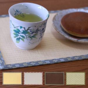 ティーマット 和風 和 い草 畳 ティーマット 全4種類|e-zakkaya