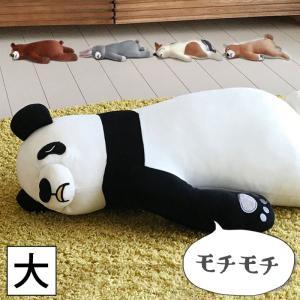 抱き枕 ぬいぐるみ あったか 大きい かわいい ぐ〜たらしたくなる抱き枕 床ごこち