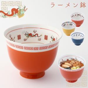 ラーメン鉢 ラーメン丼 おまち堂 ラーメシバチ ギフト プレゼント 贈り物|e-zakkaya