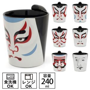 マグカップ 歌舞伎 日本のお土産 海外 土産 ホームステイ ちょんマグ ギフト プレゼント 贈り物|e-zakkaya