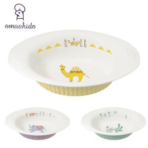 カレー皿 おしゃれ 楕円 可愛い おまち堂 カレープレート らくだ ラクダ かわいい グラタン皿 陶器 磁器 陶磁器 パスタ カレー シチュー オムライス 焼飯 チャーハン