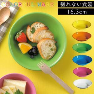 プレート 皿 割れない プラスチック パーティ 日本製 電子レンジ対応 食洗機対応 食洗器対応 PP...