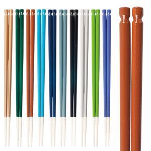 カラフルなビタミンカラーのお箸。  オシャレなカラーのカラフル箸。 食卓を華やかに演出してくれます。...