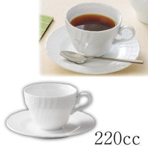 コーヒーカップ 白 食洗機対応 食洗器対応 電子レンジ対応 エテルナ コーヒーカップセット 220cc AT-2-12 AT-2-13 e-zakkaya