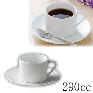 コーヒーカップ 白 食器 食洗機対応 食洗器対応 電子レンジ対応 アルテ アメリカンカップセット 8.6cm AT-4-9 AT-4-10 e-zakkaya