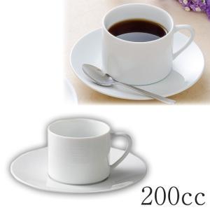 コーヒーカップ 白 食器 食洗機対応 食洗器対応 電子レンジ対応 アルテ  コーヒーカップセット 7.5cm AT-4-11 AT-4-12 e-zakkaya