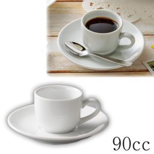 コーヒーカップ 白 食器 食洗機対応 食洗器対応 電子レンジ対応 ビエント エスプレッソカップセット 6.4cm AT-10-4 AT-10-5 e-zakkaya