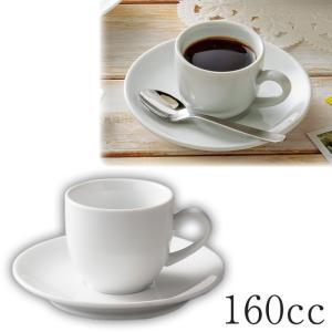 コーヒーカップ 白 食器 食洗機対応 食洗器対応 電子レンジ対応 ビエント Sコーヒーカップセット 7.4cm AT-10-6 AT-10-7 e-zakkaya
