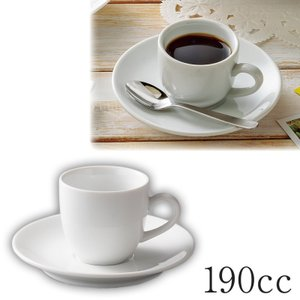 コーヒーカップ 白 食器 食洗機対応 食洗器対応 電子レンジ対応 ビエント コーヒーカップセット 7.6cm AT-10-8 AT-10-9 e-zakkaya