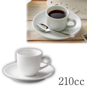 コーヒーカップ 白 食器 食洗機対応 食洗器対応 電子レンジ対応 ビエント アメリカンカップセット 7.4cm AT-10-10 AT-10-11 e-zakkaya