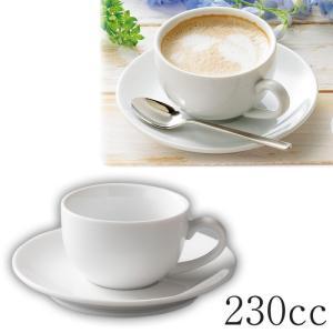 コーヒーカップ カプチーノカップ 白 食器 食洗機対応 食洗器対応 電子レンジ対応 ビエント カプチーノカップセット 9.2cm AT-10-14 AT-10-15 e-zakkaya