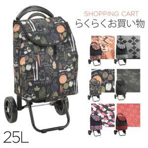 ショッピングカート キャリーカート キャリーバッグ エコバッグ ショッピングバッグ 買い物バッグ バッグ  保冷 保温 アルミ素材 おしゃれ バレンチノヴィスカ|e-zakkaya