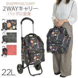 ショッピングカート キャリーカート キャリーバッグ エコバッグ ショッピングバッグ 買い物バッグ トート バッグ  保冷 保温 アルミ素材 おしゃれ バレンチノヴ|e-zakkaya