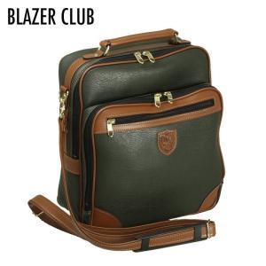 メンズ  紳士 バッグ 肩掛けカバン ブレザークラブ BDII ショルダーバッグ カーキ 16212   メンズ 男性用 mens 紳士 バッグ かばん 人気|e-zakkaya