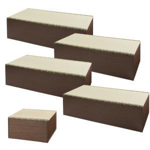 畳 収納 ボックス 畳ユニットボックス い草グリーン ブラウン ロータイプ 180×180cm Aセット