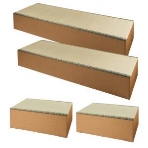 畳 収納 ボックス 畳ユニットボックス い草グリーン ナチュラル ロータイプ 180×210cm Bセット