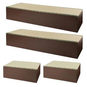 畳 収納 ボックス 畳ユニットボックス い草グリーン ブラウン ロータイプ 180×210cm Bセット