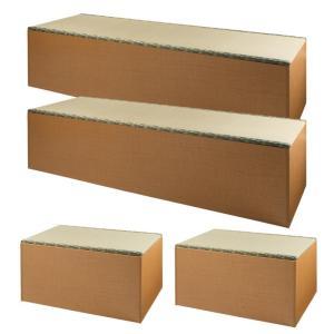 畳 収納 ボックス 畳ユニットボックス い草グリーン ナチュラル ハイタイプ 180×210cm Bセット