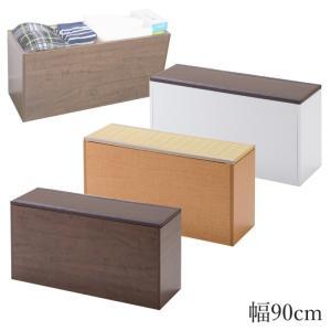 畳 収納 ボックス 樹脂畳ベンチボックス 幅90cm