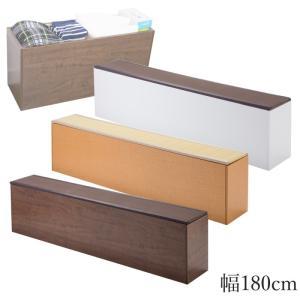 畳 収納 ボックス 樹脂畳ベンチボックス 幅180cm