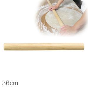 蕎麦 めん棒 麺棒 木 日本製 36cm 82590  記念品|e-zakkaya