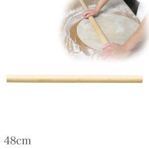 蕎麦 めん棒 麺棒 木 日本製 48cm 82592  記念品|e-zakkaya