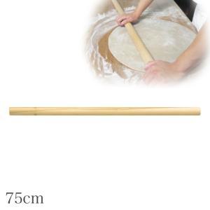 蕎麦 めん棒 麺棒 木 日本製 75cm 82594  記念品|e-zakkaya