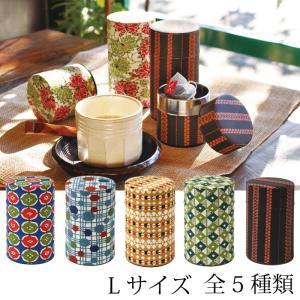 茶筒 おしゃれ 和柄 日本製 日本茶 コーヒー お茶 保存容器 和紙 はいからさん L ギフト プレゼント 贈り物 敬老の日 長寿祝い 還暦 古希 喜寿 e-zakkaya