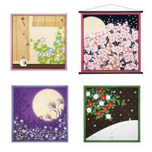 タペストリー 壁掛け 風呂敷 日本製 四季 花景色 小風呂敷 タペストリー棒付