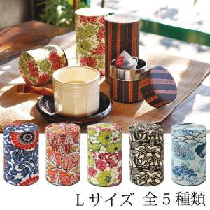 茶筒 おしゃれ 和柄 日本製 日本茶 コーヒー お茶 保存容器 和紙 はいからさん L 敬老の日 長...