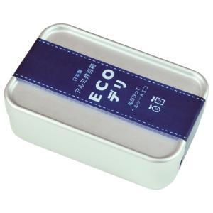 弁当箱 アルミ 日本製  大容量 男性用 メンズ ECOデリ 深型 S 89140