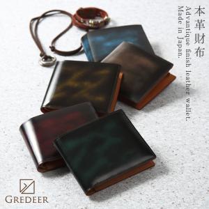 財布 二つ折り財布 ウォレット 小銭入れ付き 本革 二折財布...