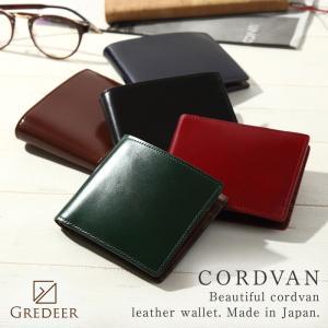 財布 二つ折り財布 メンズ コードバン おしゃれ 男性用 ブランド 高級 バンビ BANBI GREDEER GCKC106 春財布 ブラック ブラウン レッド グリーン 黒 茶 赤 緑 父|e-zakkaya