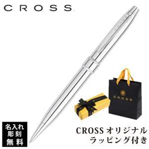 名入れ ボールペン クロス CROSS ストラトフォード クローム ボールペン AT0172-1 名入れ 高級 文具 ステーショナリー 筆記具 ギフト プレゼント 贈り物 就職祝|e-zakkaya