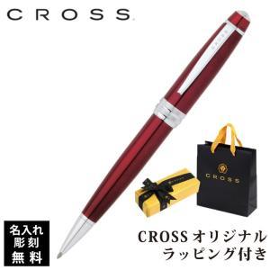 名入れ ボールペン クロス CROSS 名入れ ベイリー ボールペン レッド AT0452-8 名入れ 高級 文具 ステーショナリー 筆記具 ギフト プレゼント 贈り物 就職祝い|e-zakkaya
