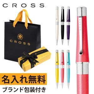 ボールペン 名入れ おしゃれ クロス cross お祝い クロス ベバリー 高級 文具 ステーショナリー 筆記具