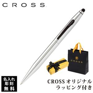 名入れ ボールペン クロス CROSS 名入れ テックツー 複合ペン クローム AT0652-2 名入れ 高級 文具 ステーショナリー 筆記具