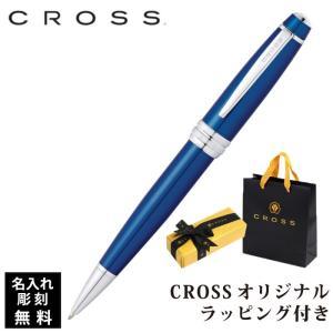 名入れ ボールペン クロス CROSS 名入れ ベイリー ボールペン ブルー AT0452-12 名入れ 高級 文具 ステーショナリー 筆記具