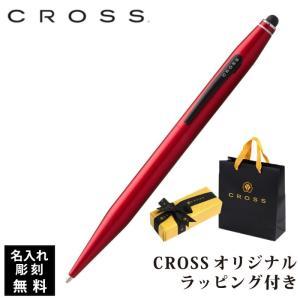 名入れ ボールペン クロス CROSS 名入れ テックツー 複合ペン メタリックレッド AT0652-8 名入れ 高級 文具 ステーショナリー 筆記具