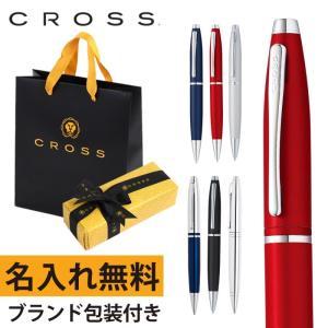 ボールペン 名入れ クロス cross カレイ ボールペン 高級 文具 ステーショナリー 筆記具 ギ...