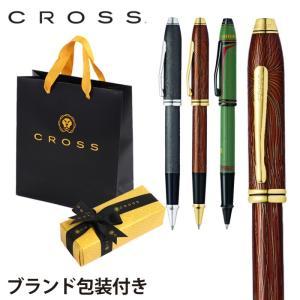 ボールペン ローラーボール クロス スターウォーズ cross CROSS  タウンゼント スター・ウォーズ リミティッドエディション セレクチップローラーボール