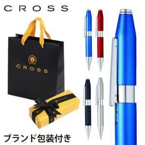 ボールペン ローラーボール クロス cross CROSS  クロス エックス  高級 文具 ステーショナリー 筆記具 青 ブルー シルバー ブラック 黒 レッド 赤 ギフト プレ e-zakkaya