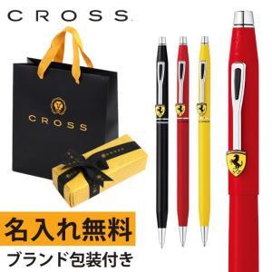 ボールペン 名入れ cross クロス クラシック センチュリー フォー スクーデリア・フェラーリ ボールペン 高級 文具 ステーショナリー 筆記具 ギフト プレゼント|e-zakkaya