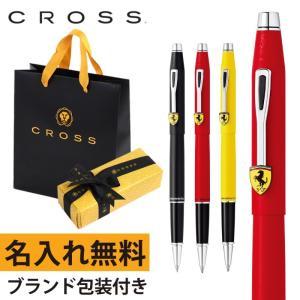 ボールペン 名入れ cross クロス クラシック センチュリー フォー スクーデリア・フェラーリ セレクチップローラーボール 高級 文具 ステーショナリー 筆記具
