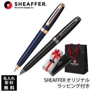 ボールペン 名入れ SHEAFFER シェーファー プレリュード ニューフィニッシュ ボールペン