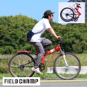 折りたたみ自転車 26インチ ギア付き フィールドチャンプ FIELD CHAMP WサスFD-MTB266SE MG-FCP266E