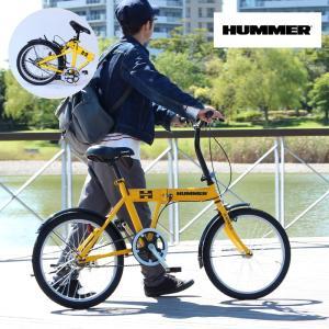 折りたたみ自転車 ハマー おしゃれ 折りたたみ自転車 イエロー FDB20G MG-HM20G