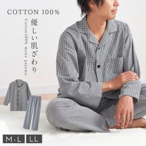 パジャマ メンズ 男性用 上下セット ルームウェア 部屋着 綿100% 長袖 涼しい 春夏 夏用パジャマ おしゃれ 綿100%ギンガムサッカー綿メンズパジャマ M-LL チェ|e-zakkaya