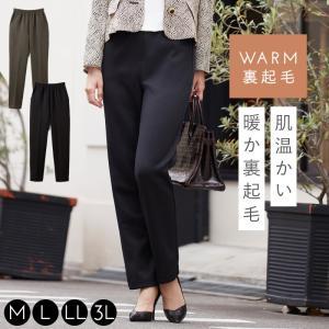裏起毛 パンツ レディース ゆったり暖か裏起毛パンツ グレー ブラック M L LL 3L 大きいサイズ 大きめ|e-zakkaya